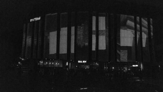 gogaga-oro-pagalves-at-culture-night-vilnius-2014-1