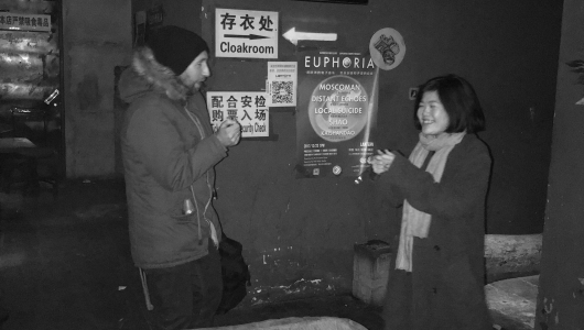 grad_u-and-alexia-at-lithuanian-dancecase-latntern-club-beijing