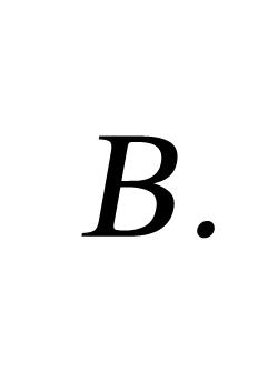 B-2014-web