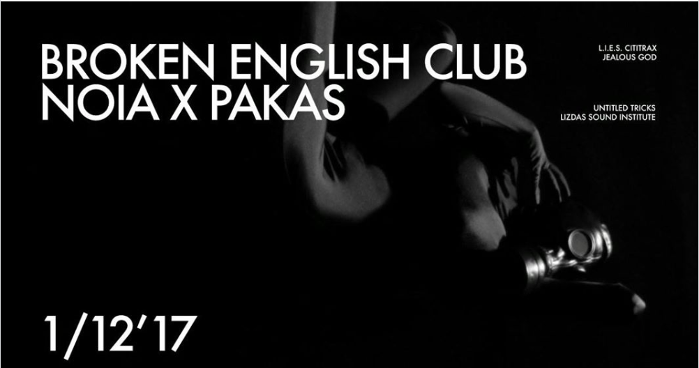 dark-delights-broken-english-club-lizdas-2017