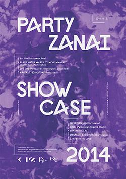 partyzanai-showcase-2014